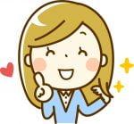 タラレバ娘☆榮倉奈々の髪型!変にパーマよりも王道かわいいモテスタイル