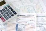 サラリーマンのふるさと納税の確定申告や年末調整のやり方は?